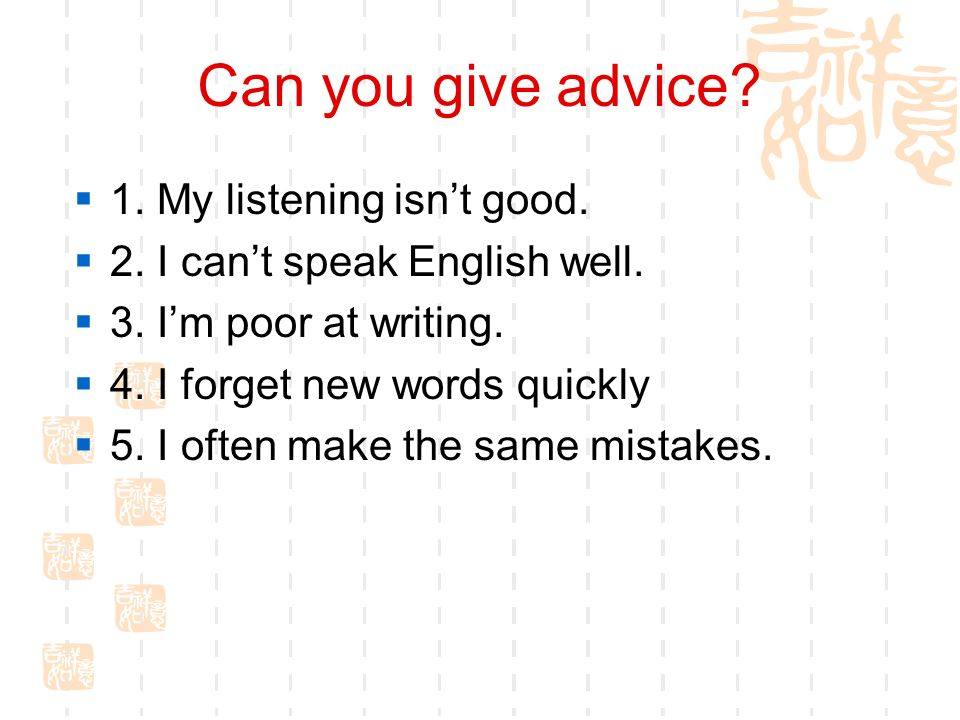 How to talk well in english?