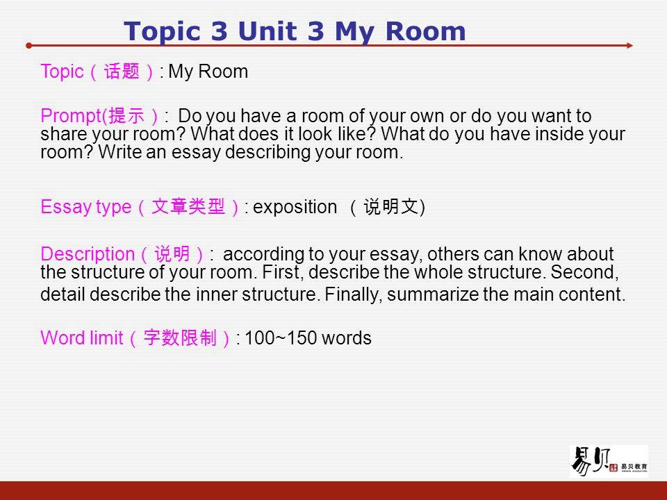 write a descriptive essay about your room
