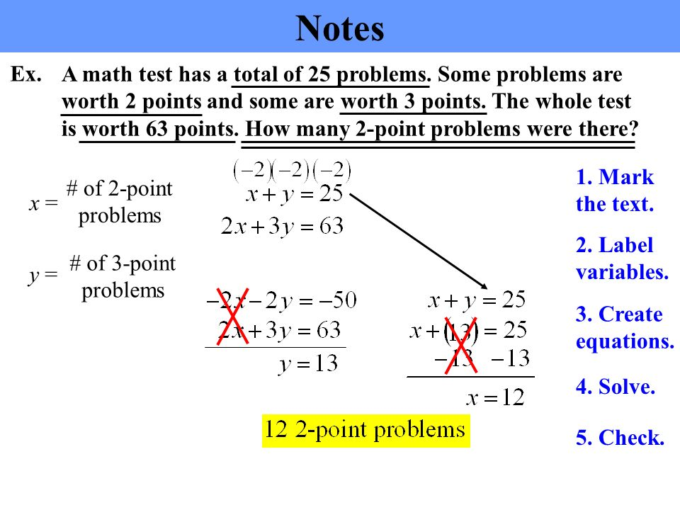 Word Problems For Solving Equations