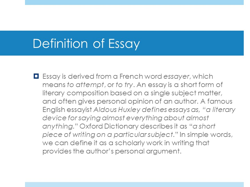 define an essay