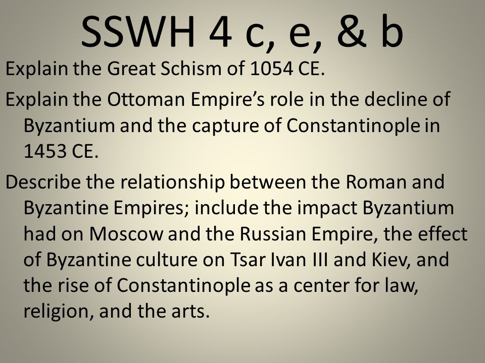 SSWH 4 c, e, & b Explain the Great Schism of 1054 CE.