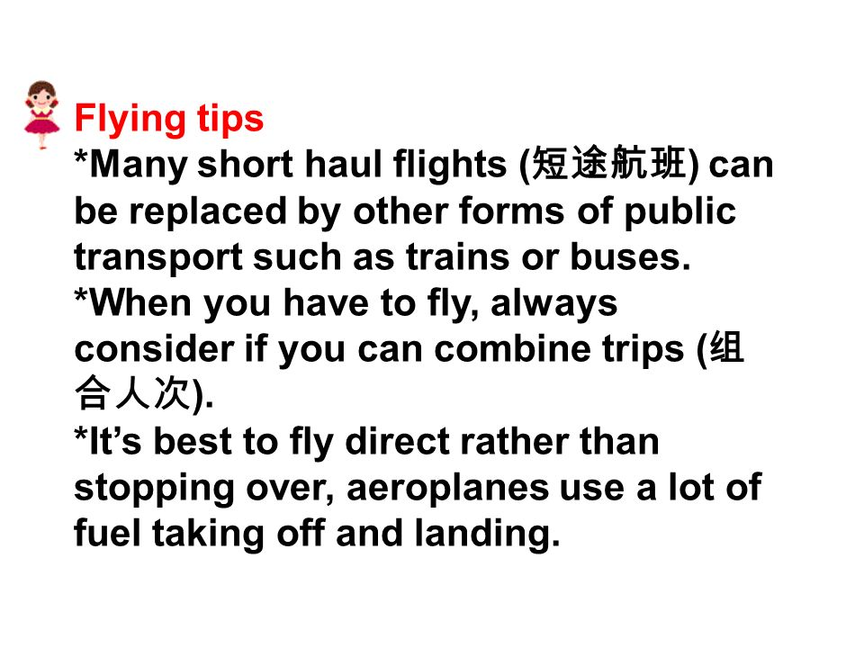 Flying tips *Many short haul flights ( 短途航班 ) can be replaced by other forms of public transport such as trains or buses.