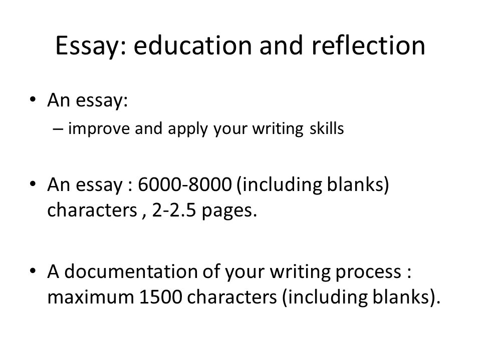Essay education