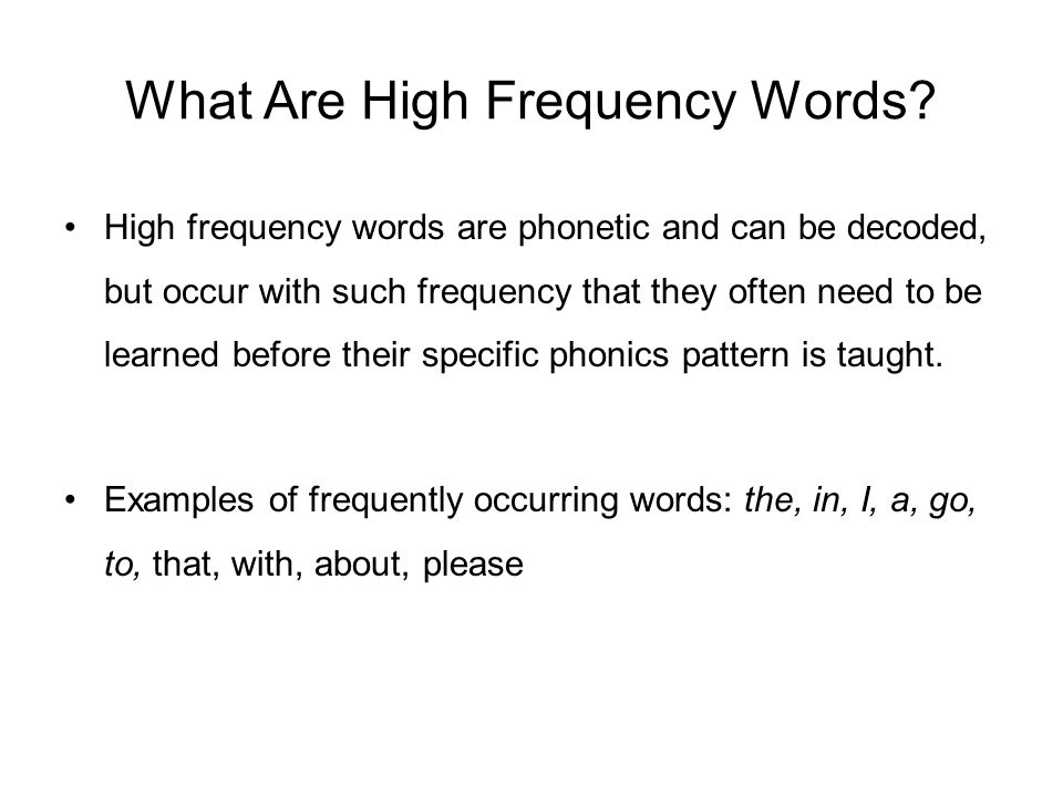 What Are High Frequency Words.