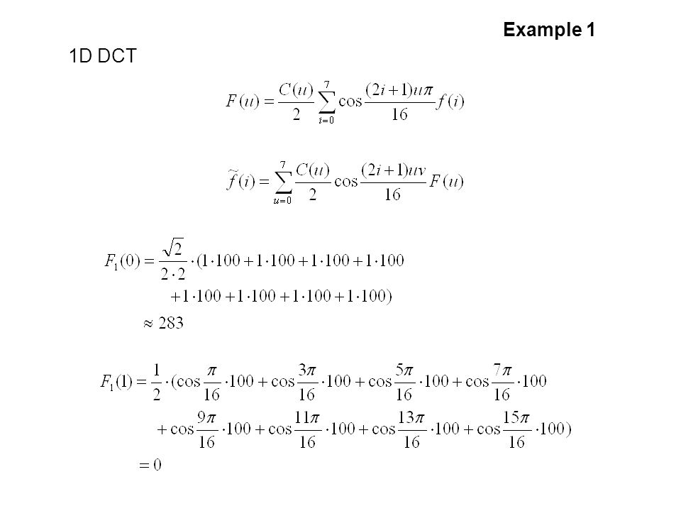 Example 1 1D DCT
