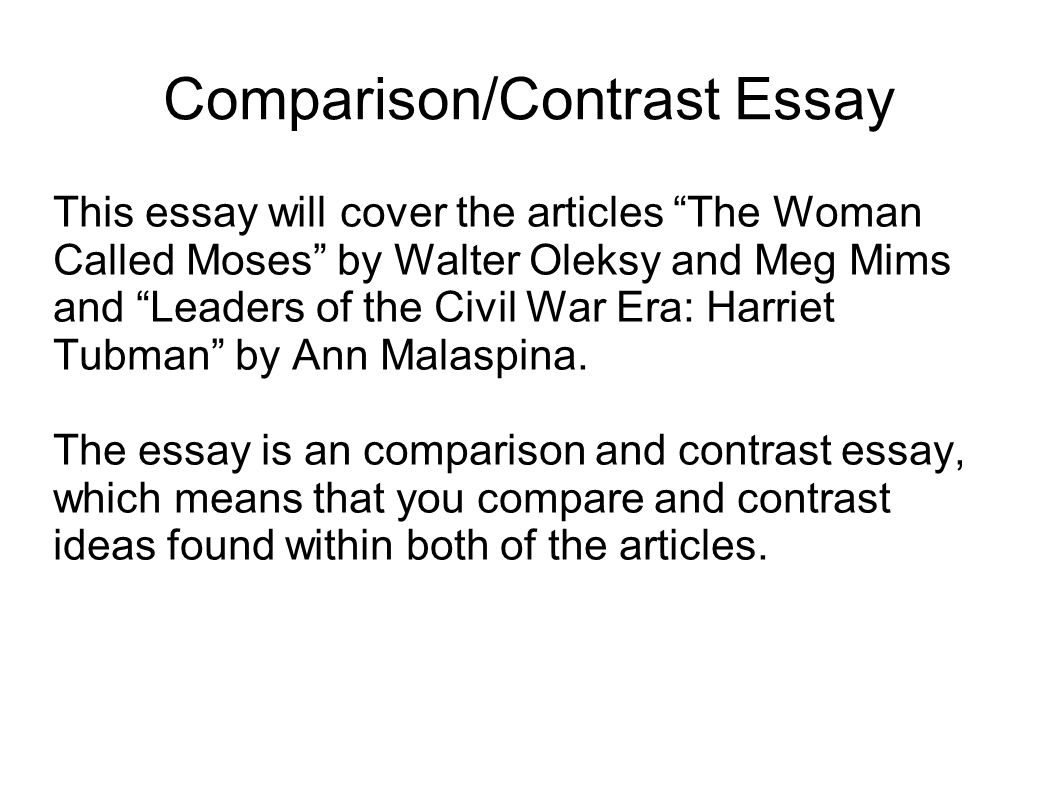 write essay comparing two texts  write essay comparing two texts