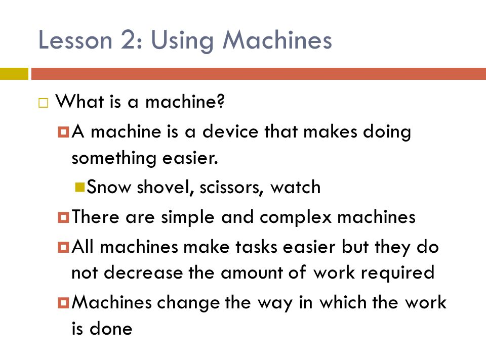 Work And Simple Machines Worksheet carolinabeachsurfreport – Work and Machines Worksheet