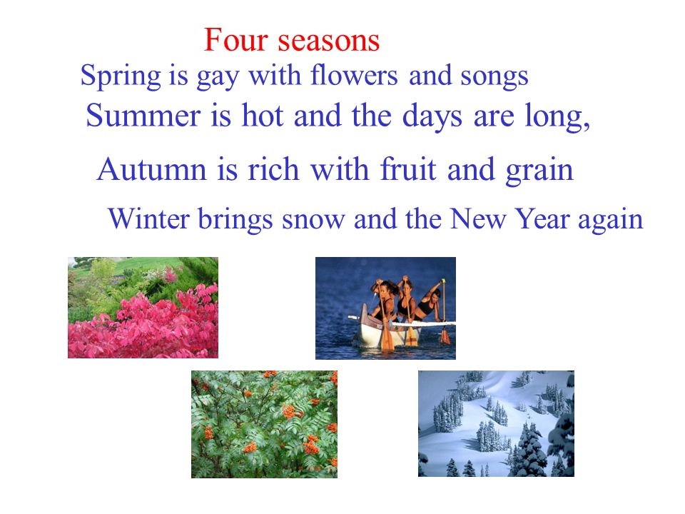 Book two Unit one lesson Two Seasons Qin yu ping