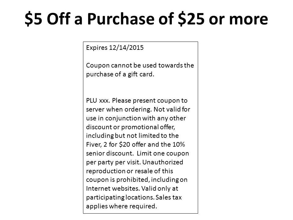 present coupon