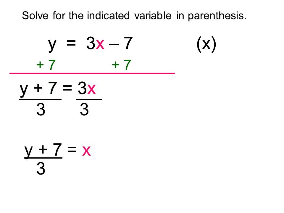 Solving Literal Equations Worksheet Answers – Solve for a Variable Worksheet