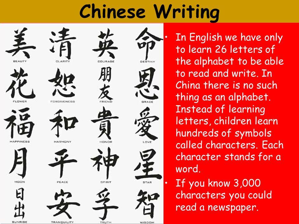 ancient chinese writing translation