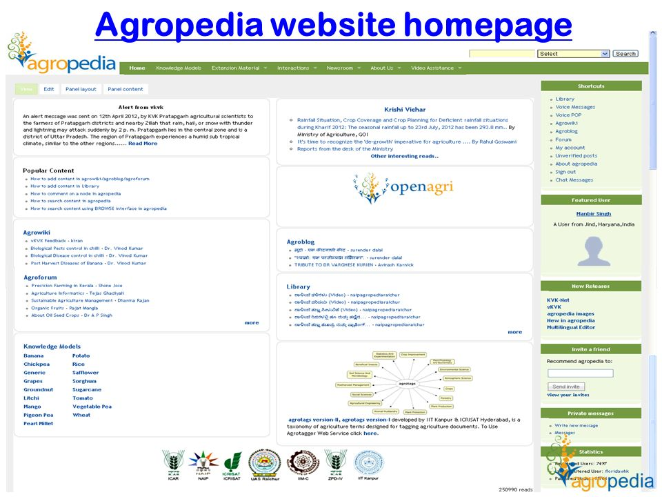 Agropedia website homepage
