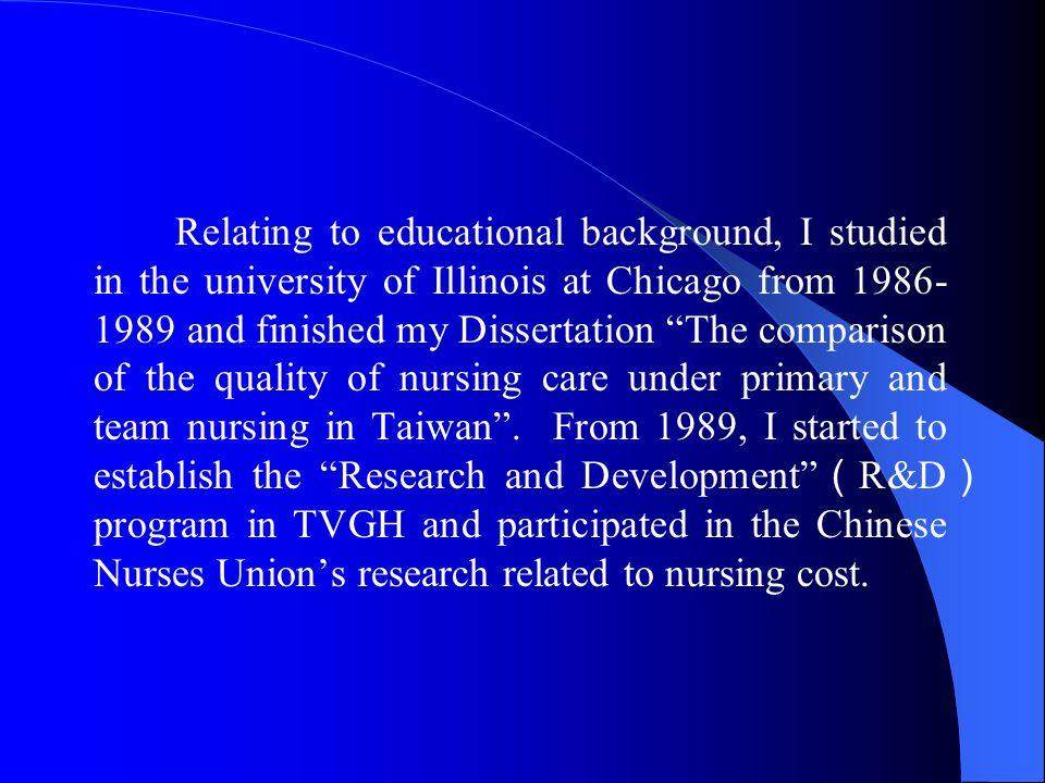 a comparison of nursing education essay