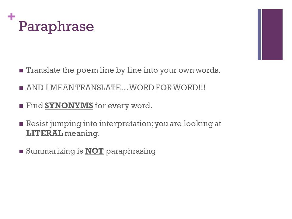 How to write a paraphrase of a poem