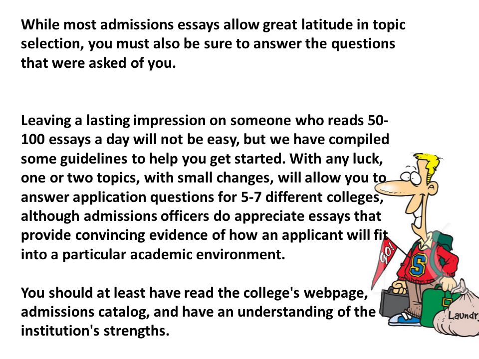 who reads college essays