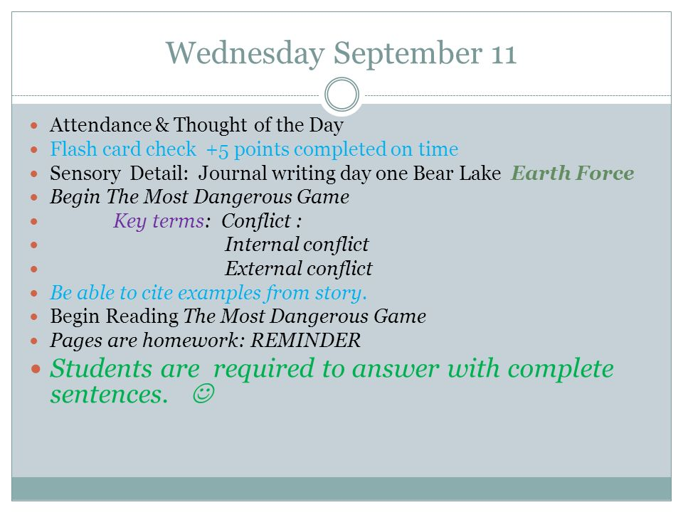 SEPTEMBER 913 Week Two English 9 A Monday Sept 9 Attendance – The Most Dangerous Game Vocabulary Worksheet