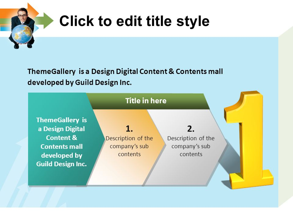 ThemeGallery is a Design Digital Content & Contents mall developed by Guild Design Inc.