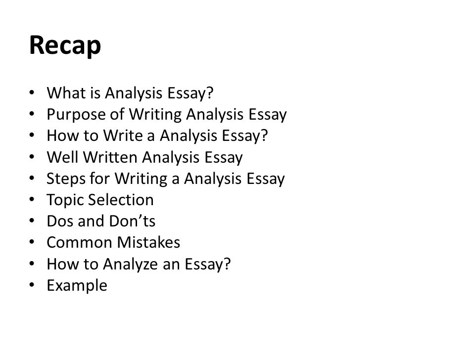 essay of analysis In the rhetorical analysis essay, you'll have to write about the writing if you want to succeed with your rhetorical analysis essay on the exam, the efficient preparation is needed.