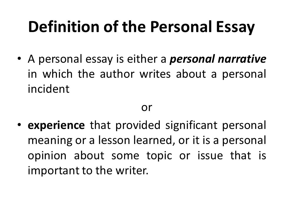 a personal essay
