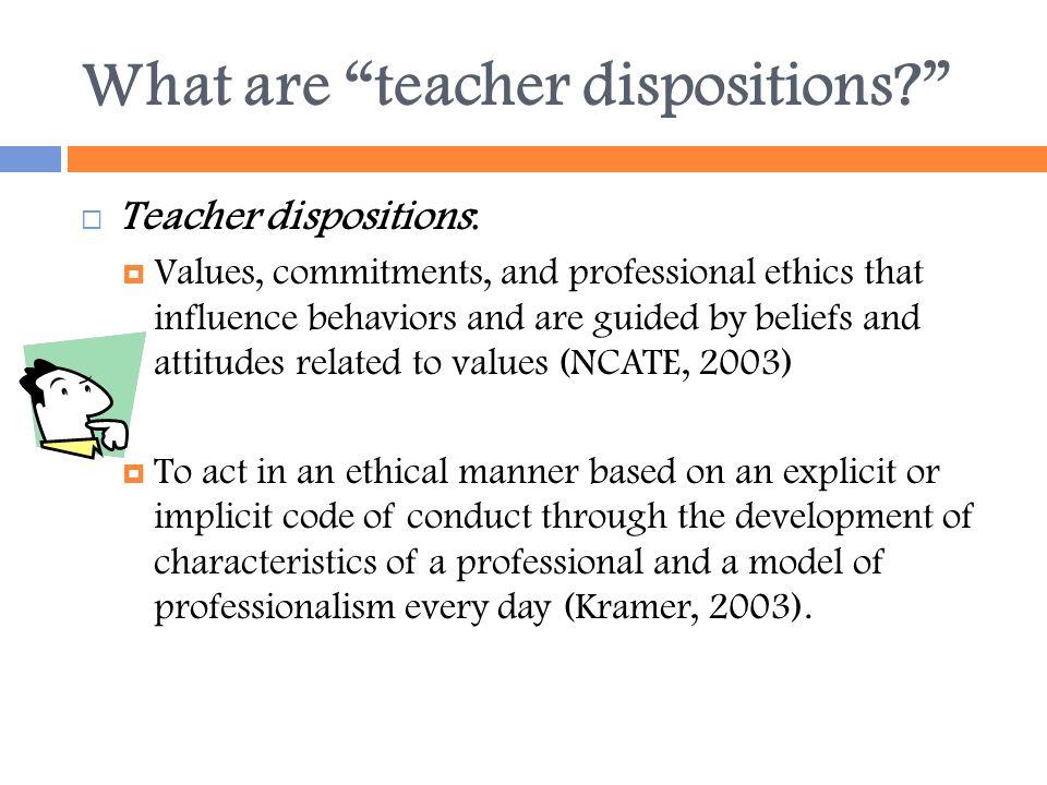 Dissertation disposition to teach