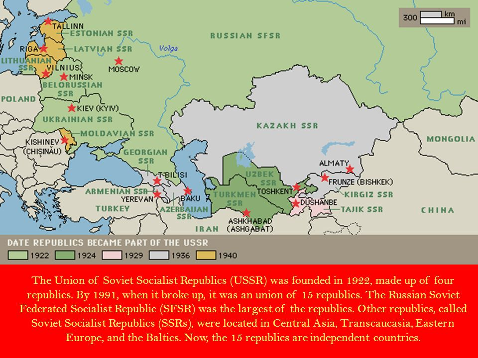 The Union of Soviet Socialist Republics (USSR) was founded in 1922, made up of four republics.