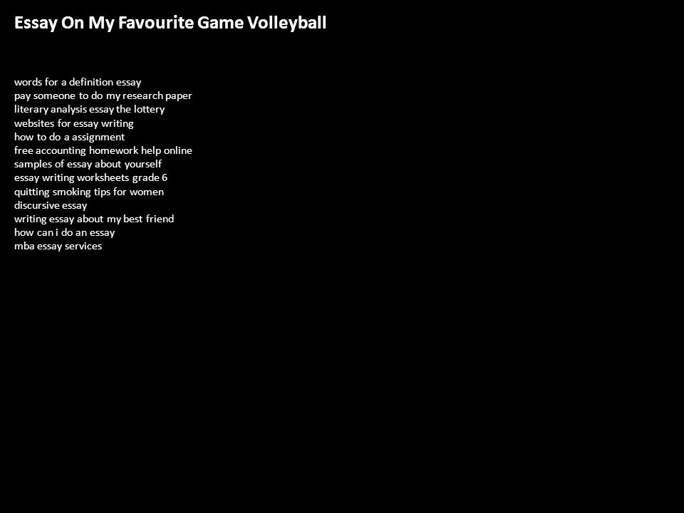 Essay on my favourite game volleyball