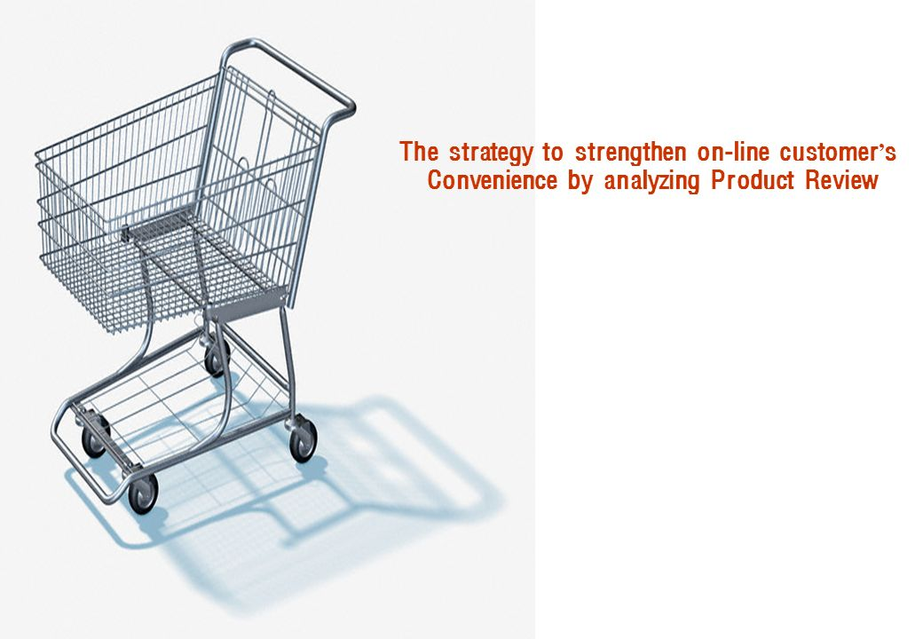 The strategy to strengthen on-line customer ' s Convenience by analyzing Product Review