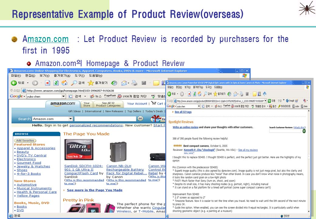 7 Amazon.com : Let Product Review is recorded by purchasers for the first in 1995mazon.com Amazon.com의 Homepage & Product Review Representative Example of Product Review(overseas)