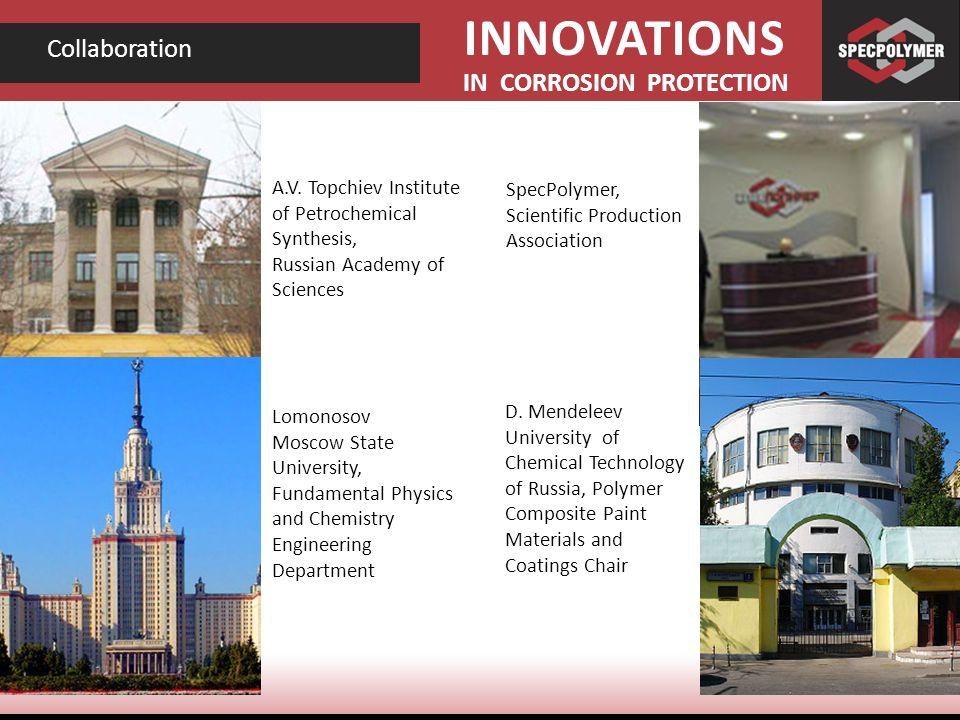 lomonosov university engineering