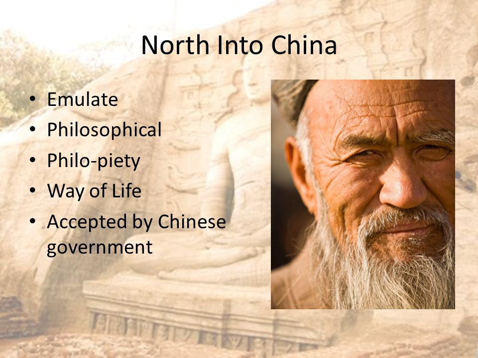 North Into China Emulate Philosophical Philo-piety Way of Life Accepted by Chinese government