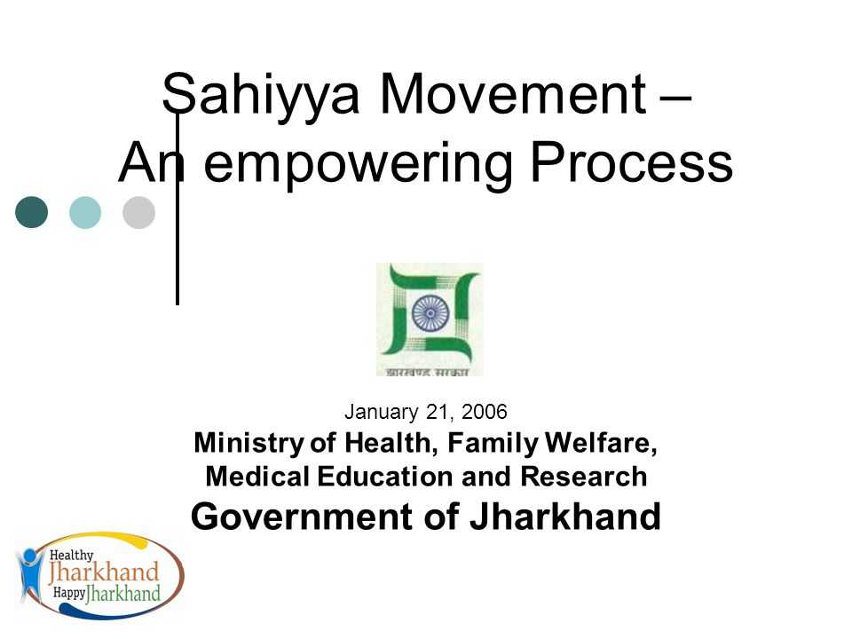 ministry family welfare