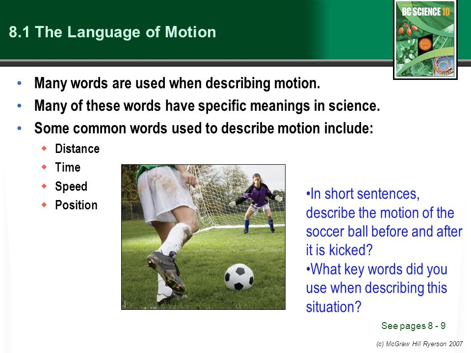 (c) McGraw Hill Ryerson The Language of Motion Many words are used when describing motion.