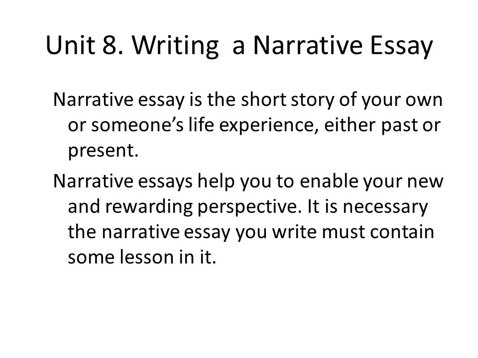 personal narrative persuasive essay This assignment will give you practice in composing a narrative essay based on personal experience--sometimes called a personal statement.