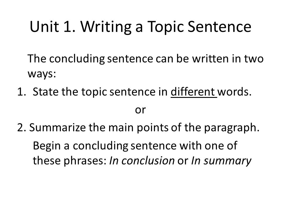 In longer essays, do you need a conclusion/intro sentence for each paragraph?