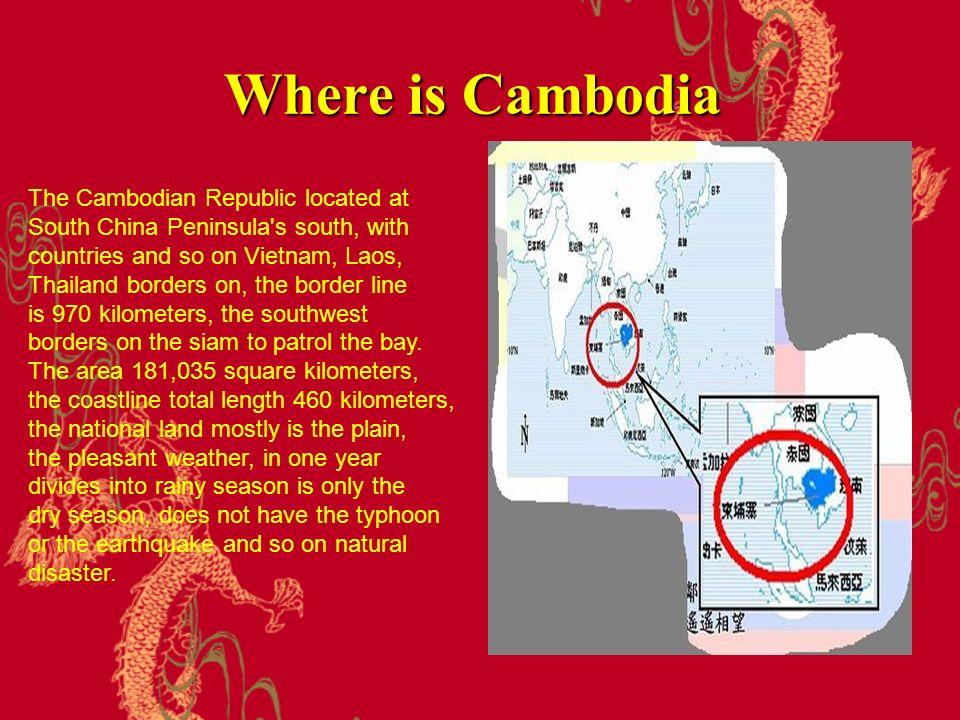 Cambodia S Introduction Where Is Cambodia Cambodia S - Where is cambodia