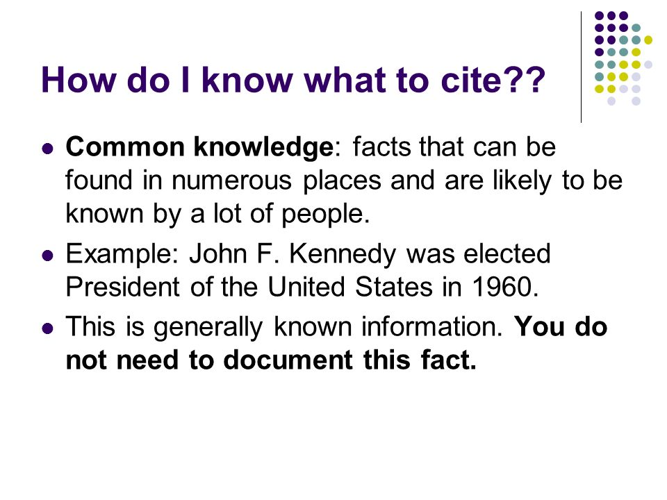 How do I know what to cite .