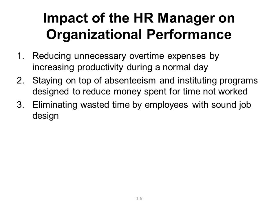 impact of hrd on organizational performance