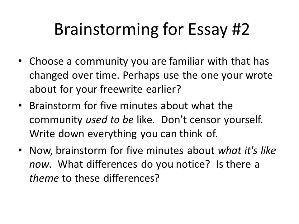 change my community essay In this lesson i show you two different ways to approach a neighbours and community essay for my conclusion is that due to the change of working patterns and.