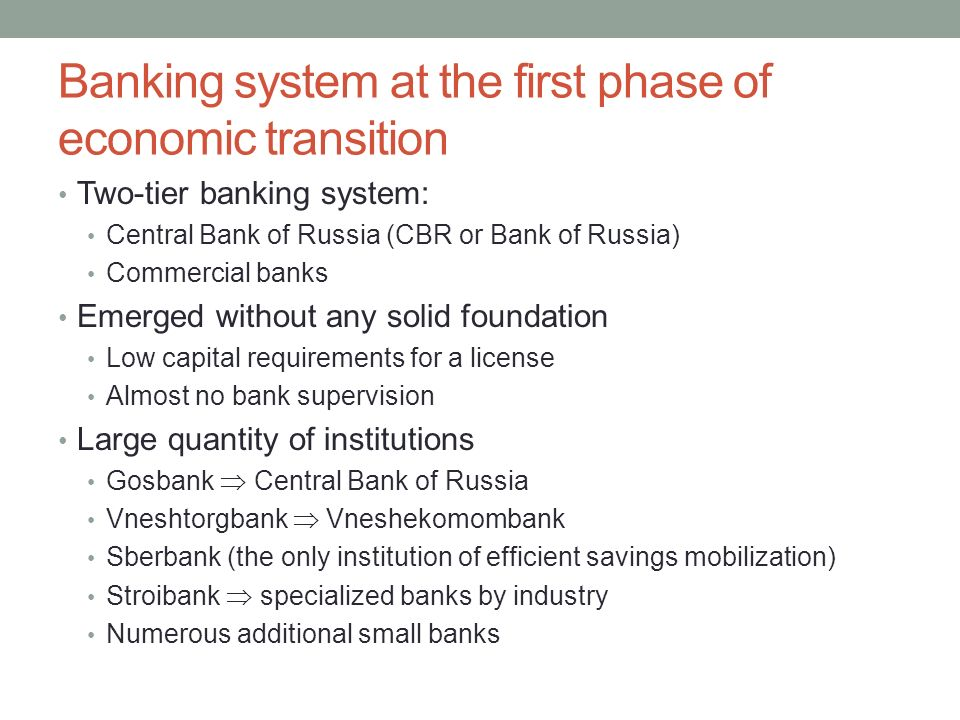 Russian Commercial Banks