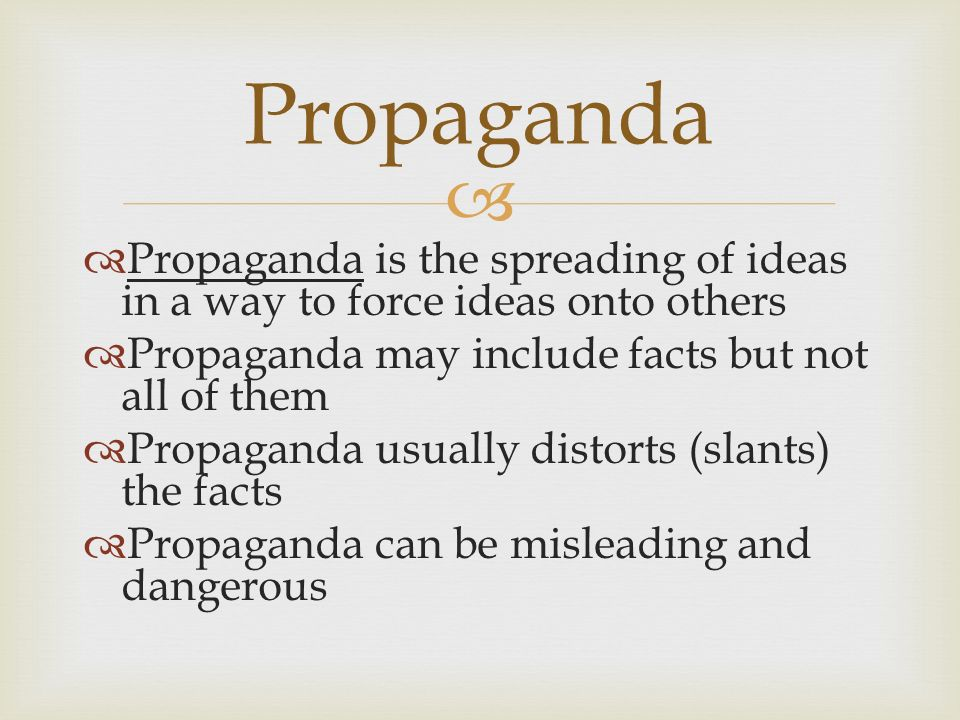 argument persuasion and propaganda word