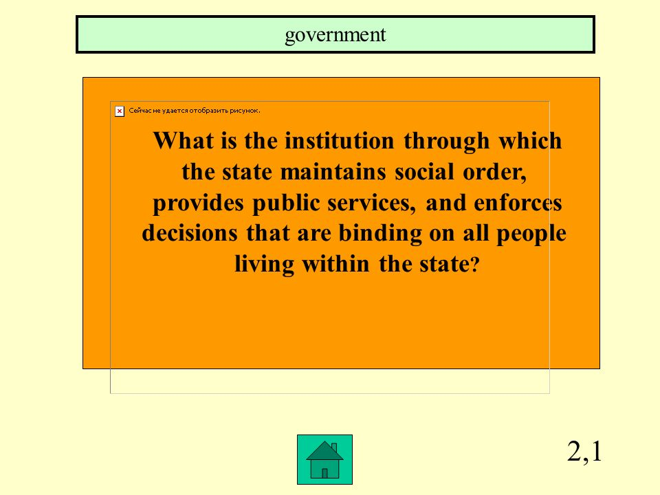 1,4 What purpose of government is maintained when conflicts among citizens or groups of citizens are resolved.