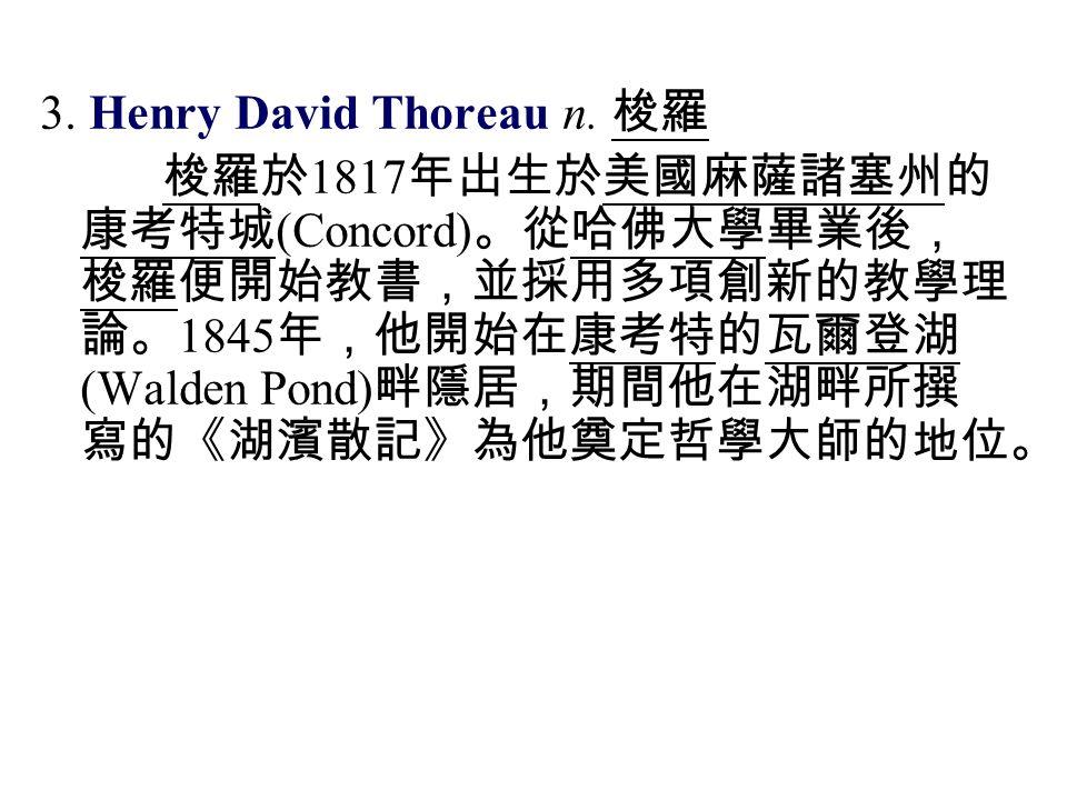 3. Henry David Thoreau n.