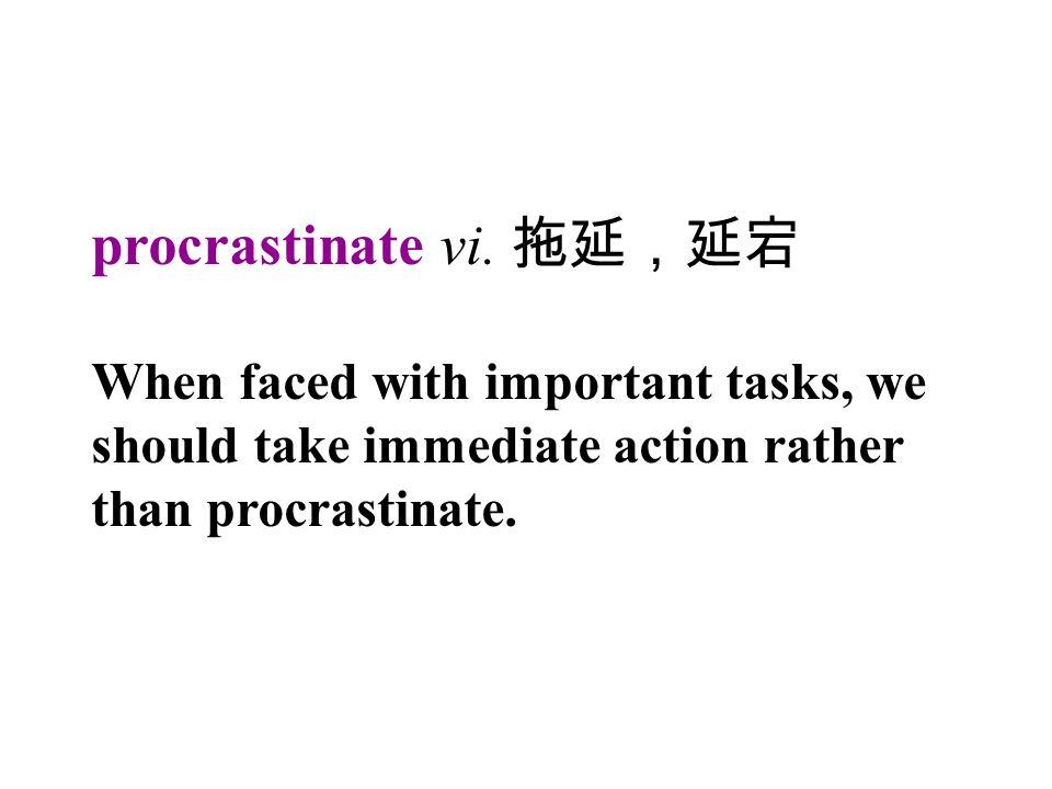 procrastinate vi.