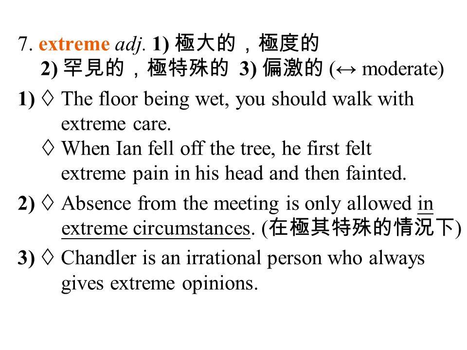 7. extreme adj.