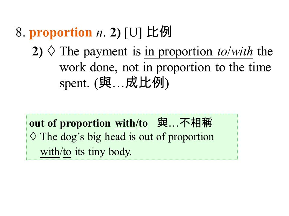 8. proportion n.