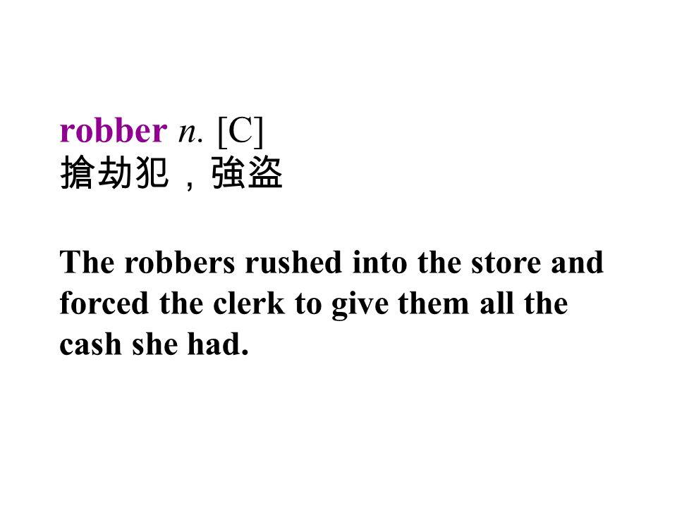robber n.