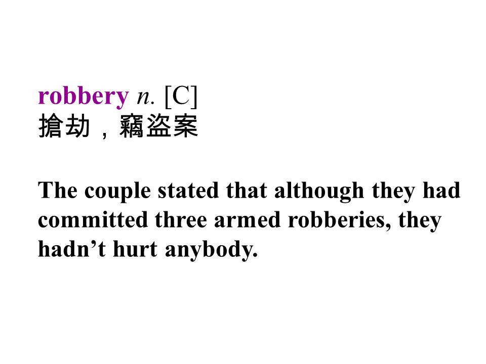 robbery n.