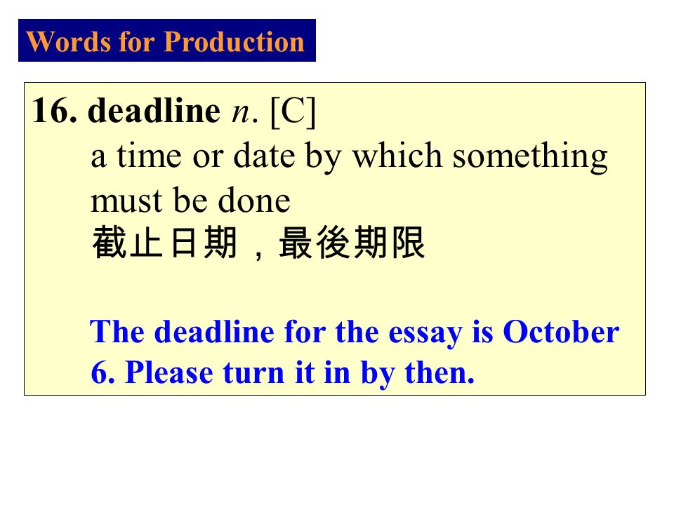 Words for Production 16. deadline n.