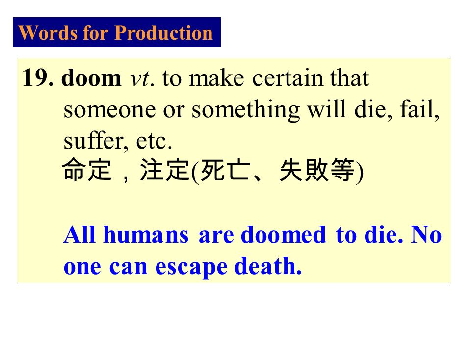 Words for Production 19. doom vt.