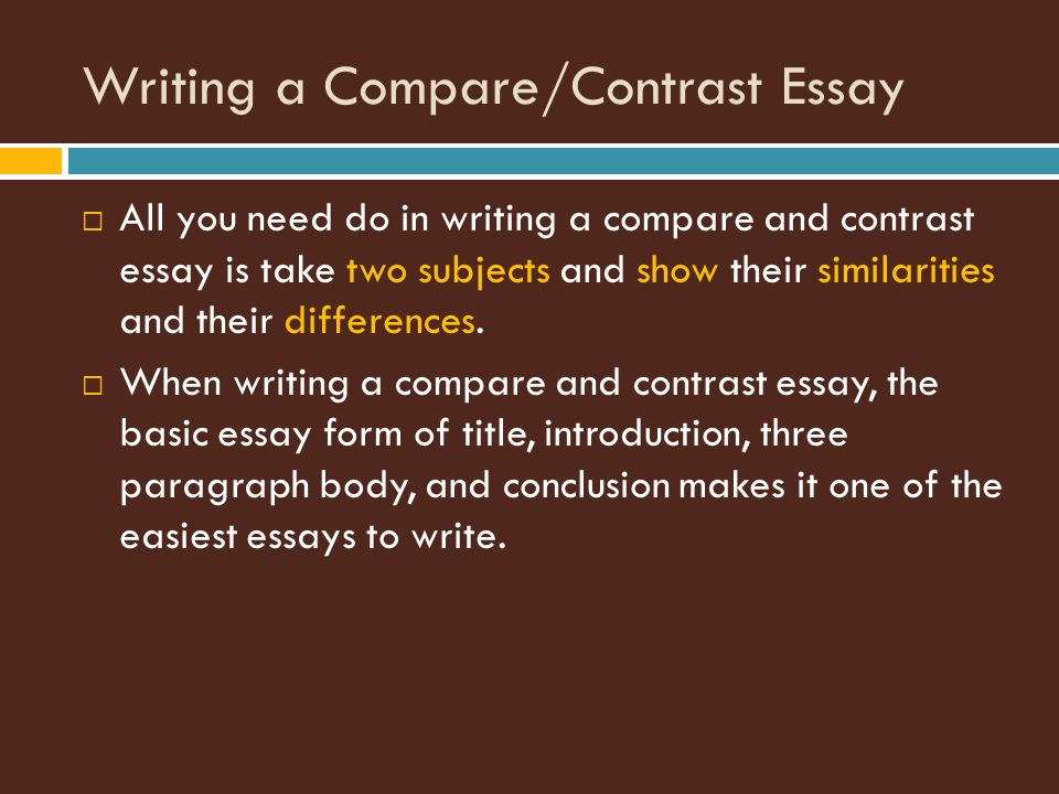 compare and contrast essays in